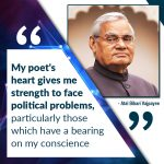 Atal Bihari Vajpayee: 10 Quotes that Defined Atal Ji the Nationalist