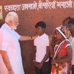 Modi's Swachh Bharat could save 3 lakh lives: WHO