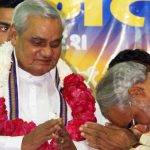 Atal Bihari Vajpyaee No More: Here's all you need to know